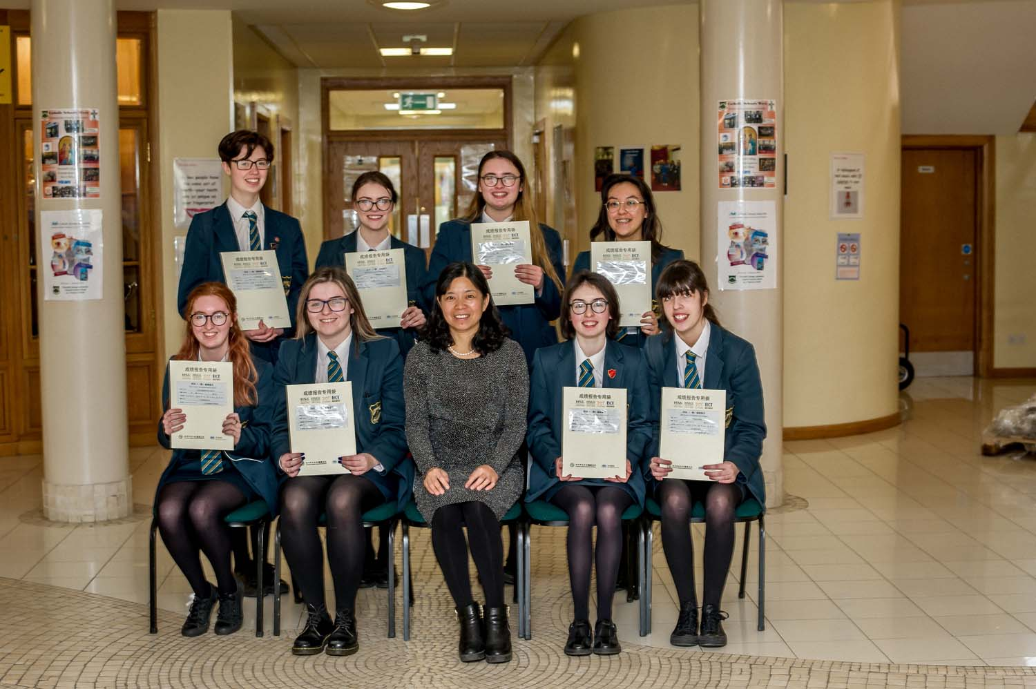 Year 13 pupils with their HSK1 Certificates