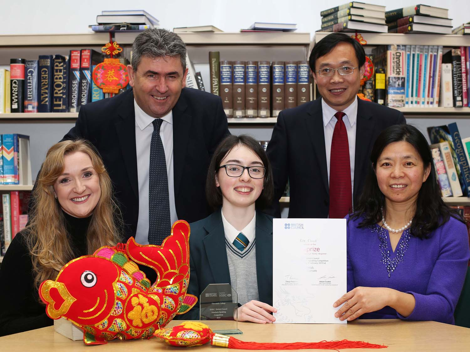 Eve Flood - Winner, HSBC Mandarin Speaking Competition 2019
